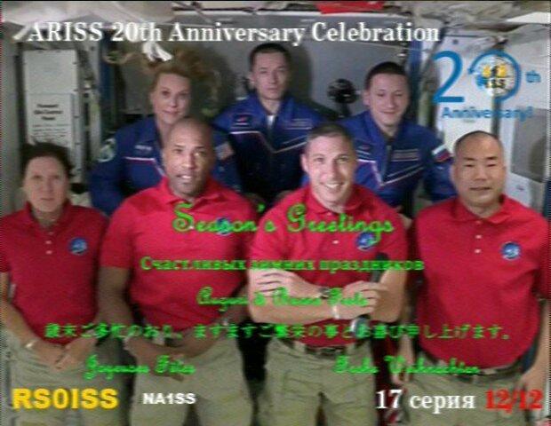 ISS SSTV 1.jpg