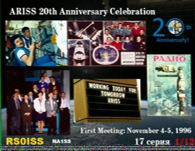 ISS SSTV 2.jpg