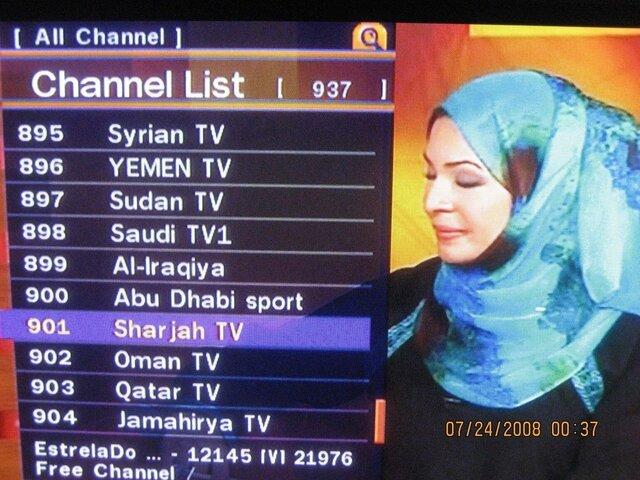 SharjahTV.jpg