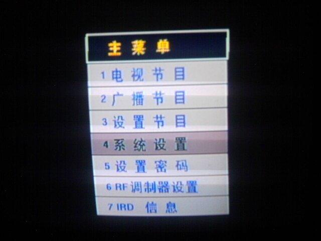 menu4thline.JPG